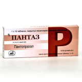 Пантаз 40 мг, №10, табл.