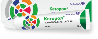 Кеторол 30 гр, гель