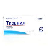 Тизанил 4 мг, №30, табл.
