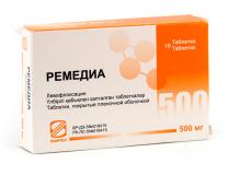 Ремедия 500 мг, №10, табл покр. оболочкой