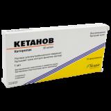 Кетанов раствор д/ внутримышеч. введения 30 мг/мл 1 мл № 10 амп