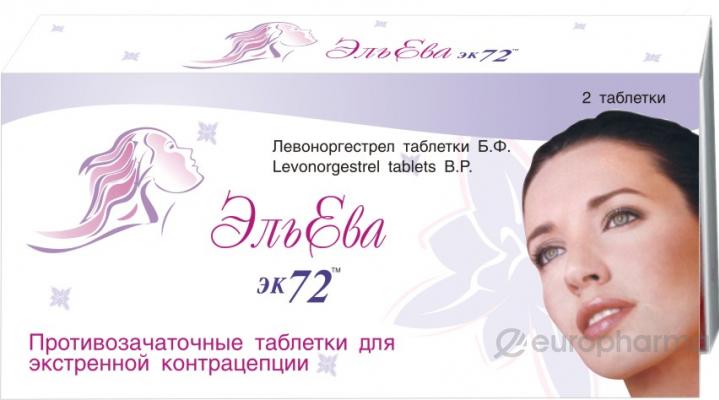 Эль Ева ЭК 72 0,75 мг № 2 табл покрытые оболочкой