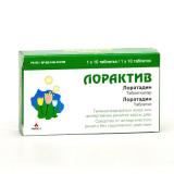 Лорактив (лоратадин) 10 мг, №10, табл.