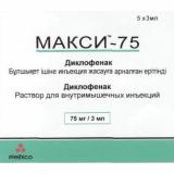 Макси 75 мг/3 мл, №5, амп.