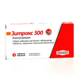 Зитрокс 500 мг, №3, табл.