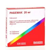 Рабемак 20 мг, № 14, табл.