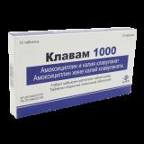 Клавам 1000 мг № 10 табл покрытые оболочкой