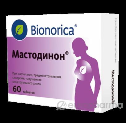 Маммостин 450 мг №60, табл