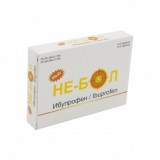 Нью Не-бол 400 мг № 10 табл