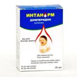 Интанорм (домперидон) 1 мг/мл 30 мл, суспензия