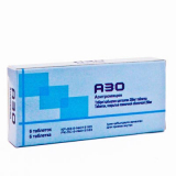 Азо 250 мг, №6, табл.