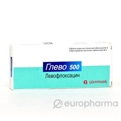 Глево (левофлоксацин) 500 мг, №5, табл.