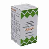 Аксон  1 гр № 1 порошок для приготовления раствора для инъекций