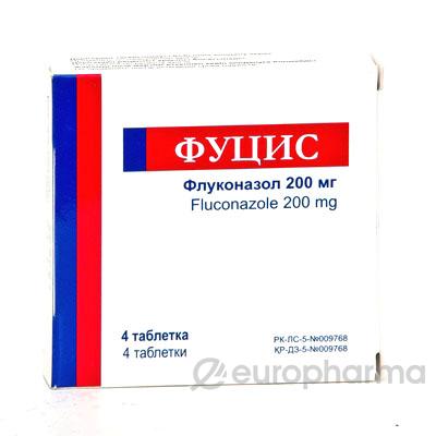 Фуцис 200 мг, №4, табл.