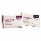Тайгерон 750 мг, №5, табл., покрытые оболочкой
