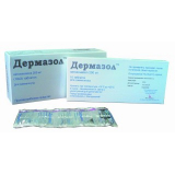 Дермазол 200 мг, №30, табл.