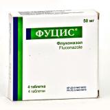 Фуцис 50 мг, №4, табл.