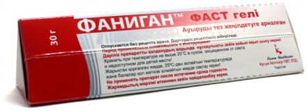 Фаниган Фаст 30 гр, гель