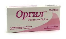 Оргил 500 мг, №10, табл.