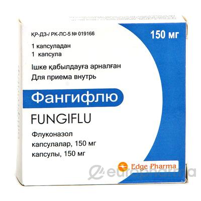 Фангифлю 150 мг, №1, капс.