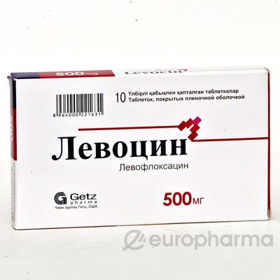 Левоцин 500 мг, №10, табл.