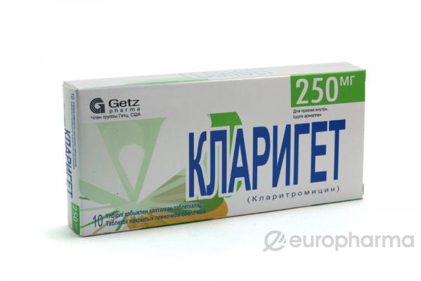 Кларигет 250 мг, №10, табл.