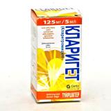 Кларигет 125 мг/5 мл, 50 мл, сусп.
