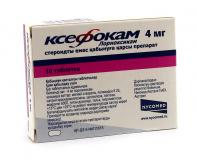 Ксефокам 4 мг, №10, табл.