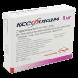 Ксефокам 8 мг № 10 табл п/плён оболоч