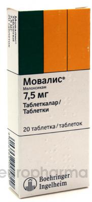Мовалис 7,5 мг, №20, табл.