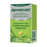 Дульколакс 5 мг № 30 табл п/сахар оболоч