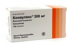 Конвулекс 300 мг, №100, капс.
