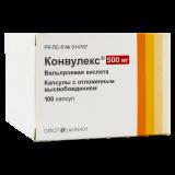 Конвулекс 500 мг № 100 капс