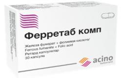 ФерретабКомп№30капс