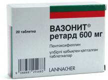 Вазонит ретард 600 мг, №20, табл.