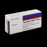 Тромбо АСС 50 мг № 30 табл покр кишечнораст оболочкой