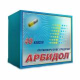 Арбидол 100 мг, №40 капс