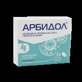 Арбидол 50 мг № 20 табл
