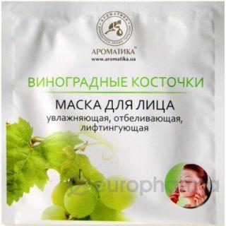 """Ароматика биоцеллюлозная лифтинг-маска для лица """"Виноградные косточки"""" 30 г"""