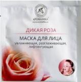 """Ароматика биоцеллюлозная лифтинг-маска для лица """"Дикая роза"""" 30 г"""