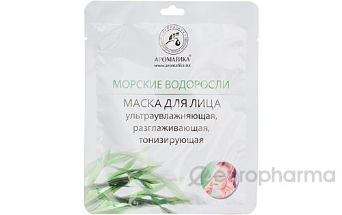 """Ароматика биоцеллюлозная маска для лица """"Морские водоросли"""" 35 гр"""