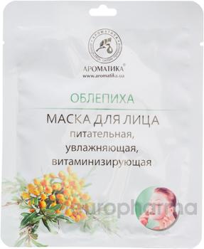 "Ароматика биоцеллюлозная маска для лица ""Облепиха"" 35 гр"