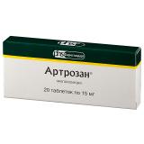 Артрозан 15 мг №20 табл