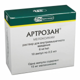 Артрозан 6 мг №10 амп