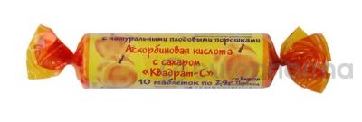 """Аскорбиновая кислота с вкусом """"Персик"""" №10 (скрутка)"""