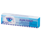 Ацикловир 3%, 5 гр, мазь глазная