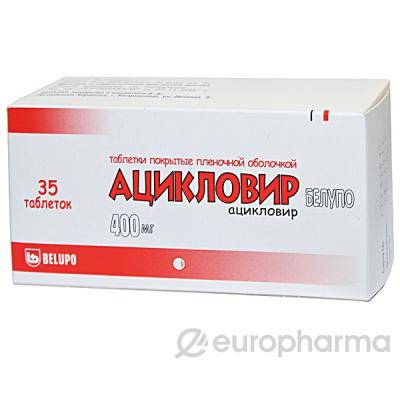 Ацикловир Белупо 400 мг №35,табл