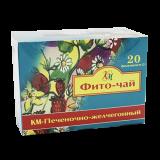 Кызыл Май печеночно-желчегонный № 20 фито чай