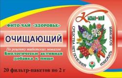 Кызыл май фито чай, Очищающий №20