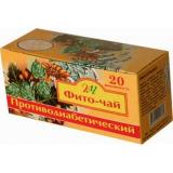 Кызыл май фито чай, Противодиабетический №20